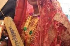 بھارت کی ریاستی حکومت نے بیویوں کو شوہروں کی پٹائی کے لیے بیٹ دے دئیے۔ ..