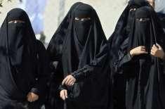 سعودی عرب میں خواتین ملازموں کی ریٹائرمنٹ کی عمر میں اضافہ کر دیا گیا