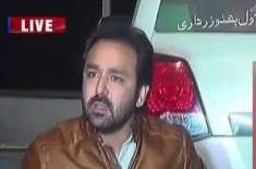 Firing on PPP leader Ali Musa's convoy
