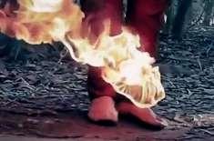 ایبٹ آباد، فاطر العقل خاتون نے خود کو آگ لگا کر زندگی کا خاتمہ کر لیا
