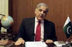 وزیر اعلیٰ پنجاب لمحہ بہ لمحہ آگاہی حاصل کرتے رہے