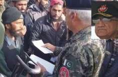 فیض آباد دھرنا کیس، وزارت دفاع کی عدالتی فیصلے کیخلاف نظرثانی اپیل ..