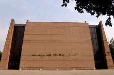 لاہور آرٹس کونسل کا الحمرہ آرٹ سینٹر میں رواں ماہ 14 سے 16 جولائی تک ..