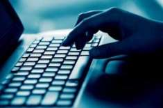 ہیکرز نے ایک اور شہری کو لوٹ لیا، او جی ڈی سی ایل کے سابق ملازم کے اکائونٹ ..