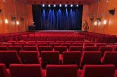 لاہور، شب معراج کے موقع پر  لاہور کے تمام تھیٹرز اور سینما گھر بند رہے