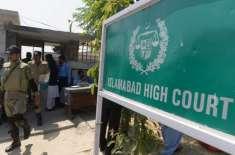 اسلام آباد ہائیکورٹ نے مولانا فضل الرحمان کے خلاف کارروائی کی درخواست ..