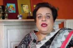 '' زینب الرٹ ریکوری بل '' کے نام سے وزارت قانون میں بچوں کے ساتھ زیادتی ..