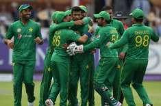 پاکستان اوراسکاٹ لینڈ کے درمیان ٹی ٹوینٹی سریز کا شیڈول طے پاگیا