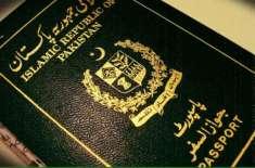 ہزاروں غیر ملکیوں نے پاکستان کی شہریت حاصل کرنے کی درخواست دائر کر ..