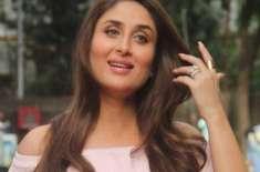 کرینہ کپور مدھو بالا کی زندگی پر بننے والی فلم کیلئے پرفکیٹ قرار
