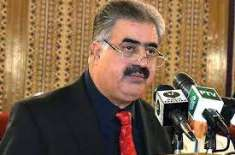 سابق وزیراعلیٰ بلوچستان ثنااللہ زہری ،چیف جسٹس کی تقریر کے دوران کھڑے ..