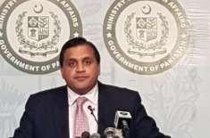 بھارت پاکستان پر الزام تراشیوں کی بجائے اپنا گھر درست کرے،بھارت پاکستان ..