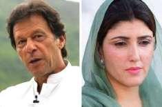 عائشہ گلالئی سے شادی کےحوالے سے بات چیت ہوئی تھی، ایس ایم ایس دیکھنے ..