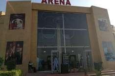 بحریہ ارینا، پاکستان میں عالمی معیار کا سب سے بہترین سینیما