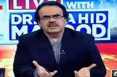 ریاست فیصلہ کرے پی ٹی ایم کالعدم جماعت ہے یا سیاسی ہے،ڈاکٹر شاہد مسعود