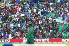 چیمئنز ٹرافی کا پانچواں میچ، بنگلہ دیش نے آسٹریلیا کو جیت کیلئے 183 رنز ..