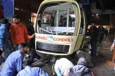 مقبوضہ کشمیر میں درخت کیبل کار پر گرنے سے10افراد ہلاک