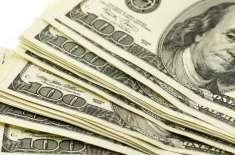 انٹربینک ڈالر ریٹ خطرے کی گھنٹی بجارہاہے