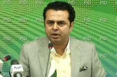 ملک دشمن پالیسیوں نے 40سال پیچھے دھکیل دیا،طلال چوہدری