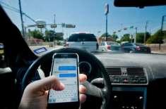 سعودیہ میں ٹریفک حادثات کی ایک بڑی وجہ موبائل فون کا استعمال ہے