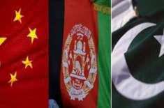پاکستان، افغانستان اور چین کے مابین سہ فریقی مذاکرات کل ہوں گے