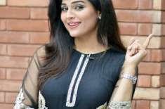 اداکارہ صوفیہ مرزا نے اپنے خلاف چلنے والی سوشل میڈیا مہم پر ایف آئی ..