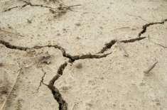 پاکستان زلزلے سے لرز اٹھا، کلمہ طیبہ کی صدائیں