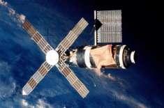 آسٹریلیوی حکومت نے ناسا پر 400 ڈالر جرمانہ کر دیا تھا، جو 20 سال بعد ایک ..