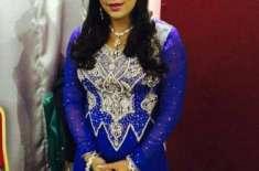 معروف پاکستانی اداکارہ کے شوہر کو حج فراڈ کیس میں گرفتار کر لیا گیا