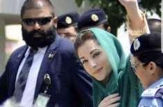 مریم نواز کو این اے 120 لاہور سے الیکشن لڑوانے کا فیصلہ