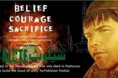 نو عمرطالب علم اعتزاز شہید کی بہادری اور شجاعت کے موضوع پر بنائی گئی ..