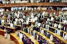اسپیکر قومی اسمبلی نے وزیراعظم کے انتخاب کا شیڈول جاری کردیا