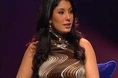 ٹی وی کمرشلزمیں بھارتی فنکاروں کو شامل کر کے پاکستانی فنکاروں کی حق ..
