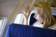 ہوائی جہاز میں لوگوں کے خوفزدہ ہونے کیا وجوہات ہیں؟