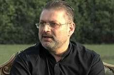 شرجیل میمن و دیگر کے خلاف پونے 6 ارب روپے کی کرپشن سے متعلق ریفرنس کی ..