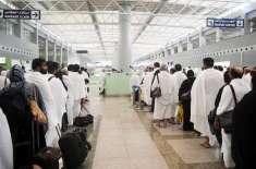 ریاض: رواں عمرہ سیزن کے دوران پاکستانی معتمرین سرفہرست