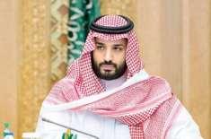 اسامہ بن لادن امریکہ سعودی عرب کےدرمیان کشیدگی چاہتا تھا،محمد بن سلمان