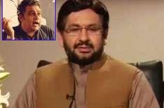 تحریک انصاف کے سینئر رہنماعلی زیدی کی جانب سے سلیم صافی کیخلاف قانونی ..