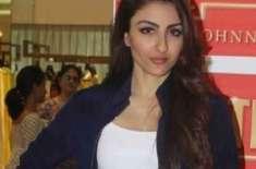 اداکارہ سوہا علی خان کے ہاں ننھے مہمان کی آمد متوقع