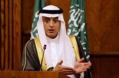 جمال خاشقجی کاقتل ایک روگ آپریشن تھا'تحقیقات کررہے ہیں.سعودی وزیرخارجہ