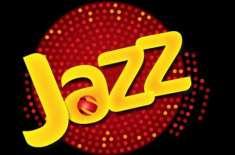 جاز نے فوڈ اور میوزک کے شوقین افراد کے لیے بڑی آفر کا اعلان کر دیا