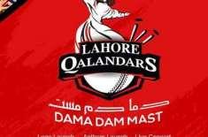 راولپنڈی، لاہور قلندر کے لیے انتخاب اور راولپنڈی کی ٹیم کی سلیکشن کے ..