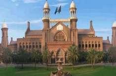 لاہور ہائیکورٹ نے ڈرائیونگ لائسنس کے بغیر موٹر سائیکل اور گاڑی کی رجسٹریشن ..