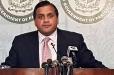 بھارت کے اوچھے ہتھکنڈے جاری، پاکستانی دفتر خارجہ کی ویب سائٹ پر حملے ..