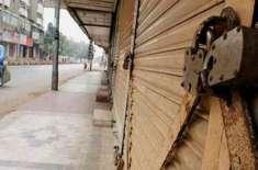 تاجرتنظیموں نے 9اکتوبر کو اسلام آباد میں احتجاج کی کال دے دی