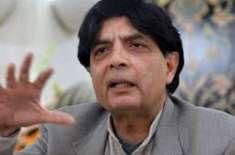 چوہدری نثار کی جانب سے پنجاب اسمبلی کی رکنیت کا حلف اٹھانے کا امکان