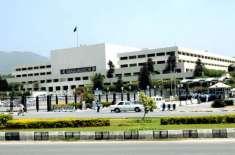 قومی اسمبلی اجلاس، عام انتخابات میں دھاندلی کے الزامات کی چھان بین ..
