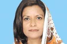 اسلام آباد ،پی ٹی آئی حکومت نے عوام کو دن کے تارے دکھا دئیے ہیں،ڈاکٹرنفیسہ ..
