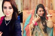 مقبول ترین خاتون نیوز کاسٹر رابعہ انعم کی منگنی کی خبر اور تصاویر کے ..