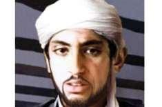 سعودی عرب نے اسامہ بن لادن کے بیٹے کی شہریت منسوخ کردی